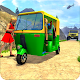 Modern Auto Tuk Tuk Rickshaw Download for PC Windows 10/8/7