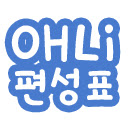 OHLI Timetable