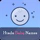 Hindu Baby Names Download on Windows