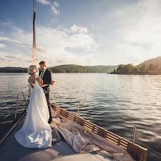 Wedding photographer Dmitriy Rey (DmitriyRay). Photo of 11.06.2017