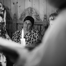 Wedding photographer Blanche Mandl (blanchebogdan). Photo of 24.10.2017