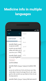 App 1mg - Medicines, Health Tests, Doctor Consultation APK for Windows Phone