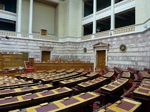 Photo: Greek Parliament - www.suspect.gr