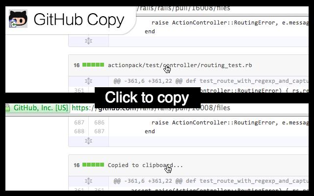 GitHub Copy