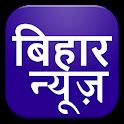 ETV Bihar News Top Hindi News Headlines Patna icon