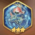 深海の薔薇