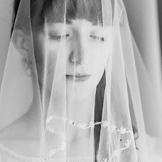 Wedding photographer Anastasiya Erokhina (ritm). Photo of 28.08.2017