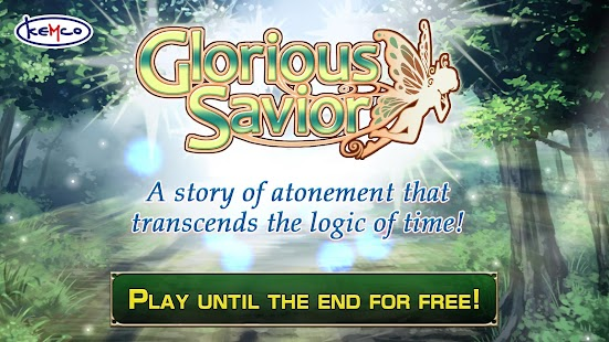 RPG Glorious Savior- screenshot thumbnail