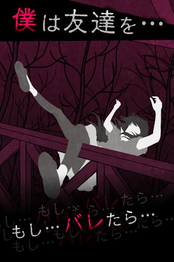u72afu4ebau306fu50d5u3067u3059u3002uff0du8b0eu89e3u304du00d7u63a2u7d22u30ceu30d9u30ebu30b2u30fcu30e0uff0d filehippodl screenshot 5