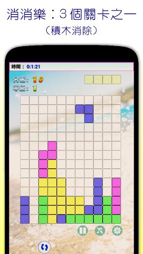 u8070u660eu9054u4eba 1.8.5 screenshots 8