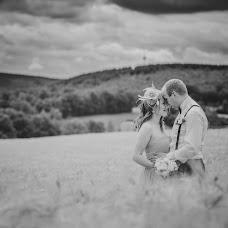 Wedding photographer Alexander Hasenkamp (alexanderhasen). Photo of 01.07.2017