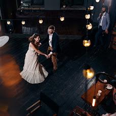 Wedding photographer Anya Lipman (lipmandarin). Photo of 30.10.2018
