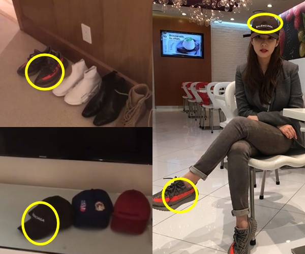 hat shoe