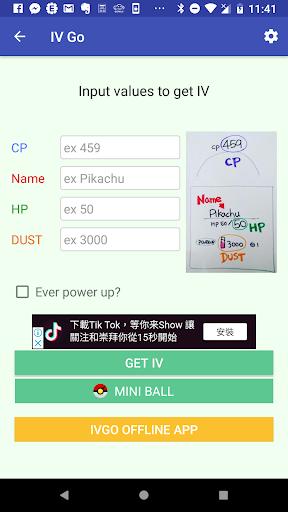 IV Go(obtenir IV pour Pokemon)  captures d'écran 2