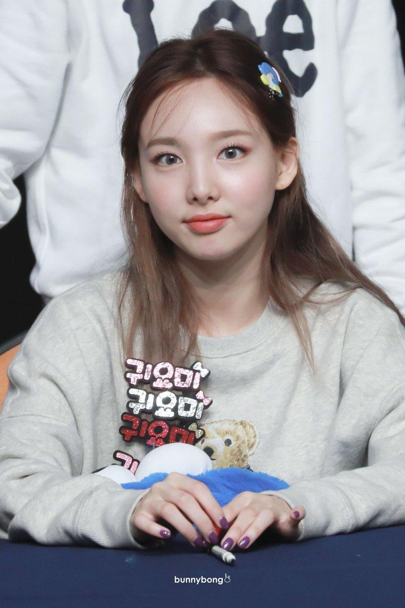twice nayeon