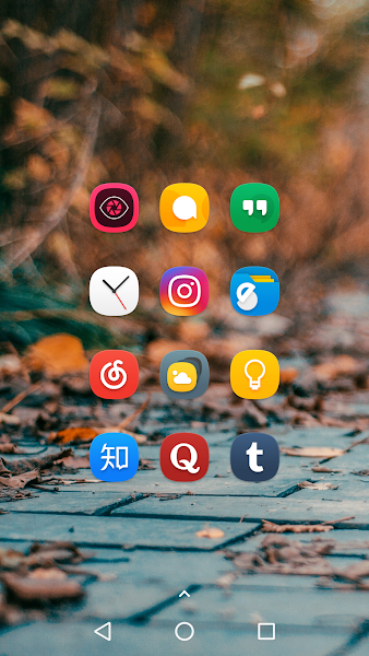 Meeye Iconpack v1.8.10 [Patched]