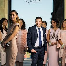 Wedding photographer Archil Korgalidze (AKPhoto). Photo of 10.03.2018
