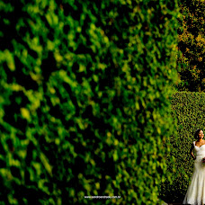Wedding photographer Sandro Andrade (sandroandrade). Photo of 05.09.2017
