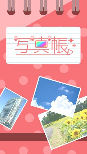 【これを抑えておけばOK】写真をAndroidで整理する画像ビューワアプリ ...