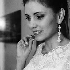 Wedding photographer Natalya Lisa (NatalyFox). Photo of 22.08.2017