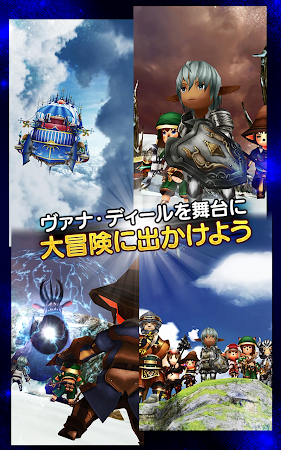 FINAL FANTASY GRANDMASTERS 1.9.4 screenshot 567046