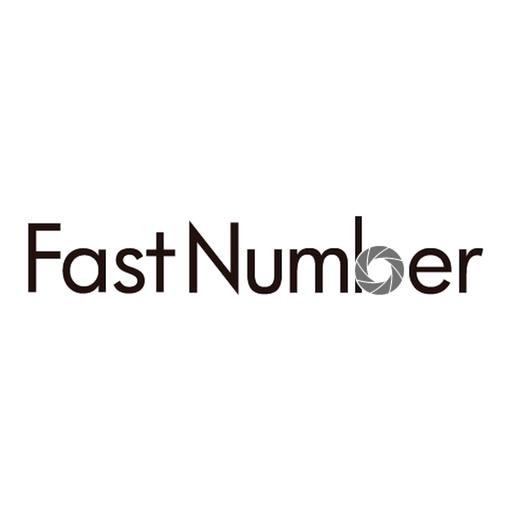 FastNumber(ファストナンバー) 商業 App LOGO-APP試玩