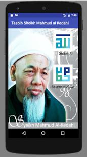 Tasbih Sheikh Mahmud al Kedahi for PC-Windows 7,8,10 and Mac apk screenshot 1