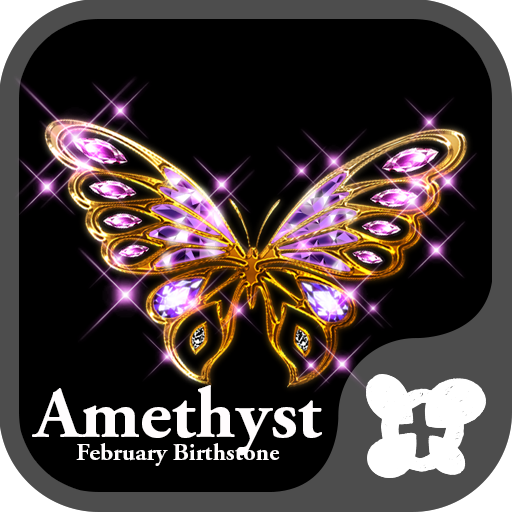Amethyst - February Birthstone Icon