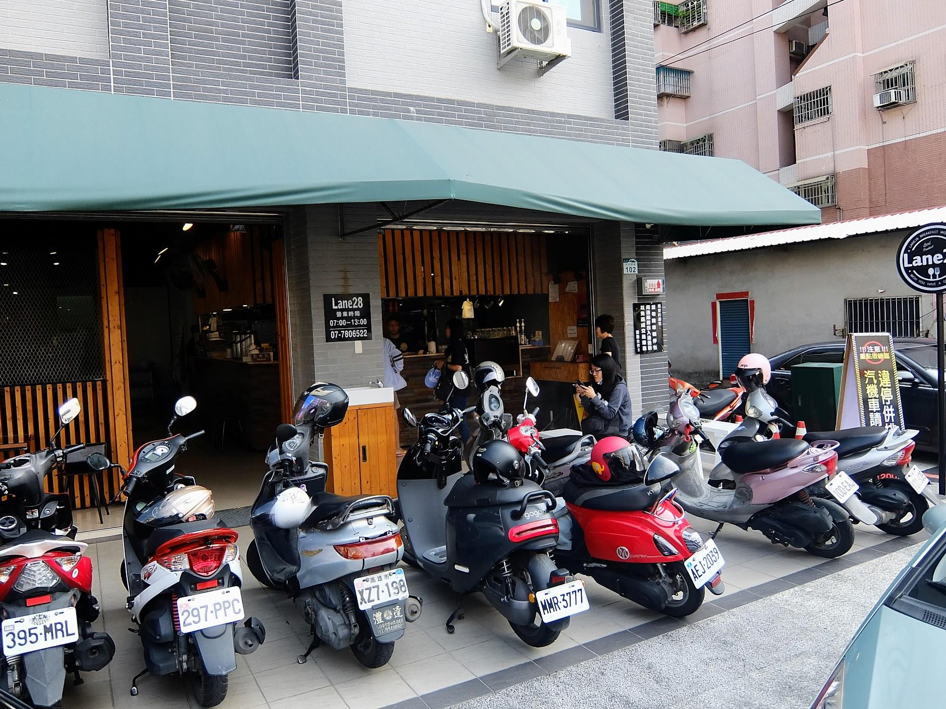 28巷早餐,在舊址時候讓我驚豔的早餐店