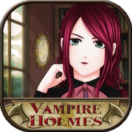 脱出「ヴァンパイアホームズ〜ハンレット忘却曲線〜」 冒險 App LOGO-硬是要APP