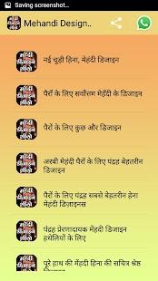 Mehandi Design Course Hindi me - náhled