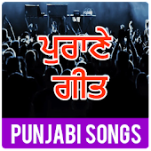 Punjabi Old Songs Video