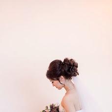 Wedding photographer Svetlana Loseva (SvetaELK). Photo of 05.02.2017