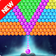 Bubble Galaxy Deluxe by Free Bubble Shooter Games