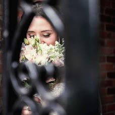 Wedding photographer Anna Gryb (Annagryb). Photo of 10.05.2017