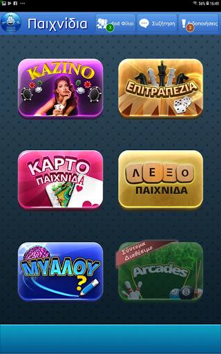 dod Games  screenshots 16