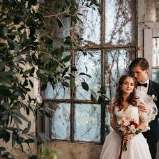 Wedding photographer Dmitriy Roman (romdim). Photo of 04.11.2018