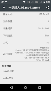 Little Magnet BT Pro 4.0.7 (Paid)