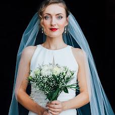 Fotógrafo de bodas Dmitriy Kornilov (dkornilov). Foto del 14.11.2017