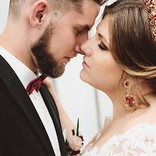 Wedding photographer Andrey Apolayko (Apollon). Photo of 30.09.2018