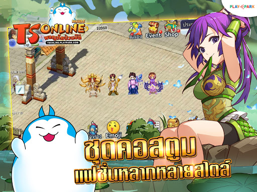 TS Online Mobile android2mod screenshots 22