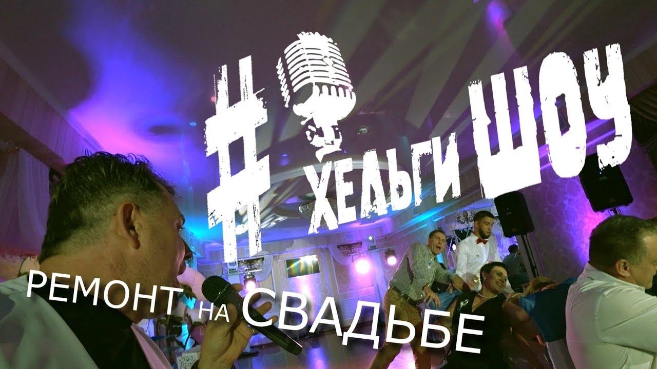 Олег Коловрат в Ростове-на-Дону