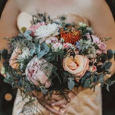 Wedding photographer Sarah Stein (sarahstein). Photo of 20.07.2016