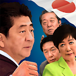 Japanese political fighting Icon