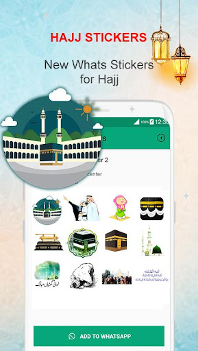The Islamic Sticker For WhatsApp u0645u0644u0635u0642u0627u062a u0625u0633u0644u0627u0645u064au0629 1.5 screenshots 1