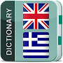 English Greek Dictionary by Eros Apps APK icon