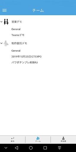 Download moconavi 2.8.0.8 2