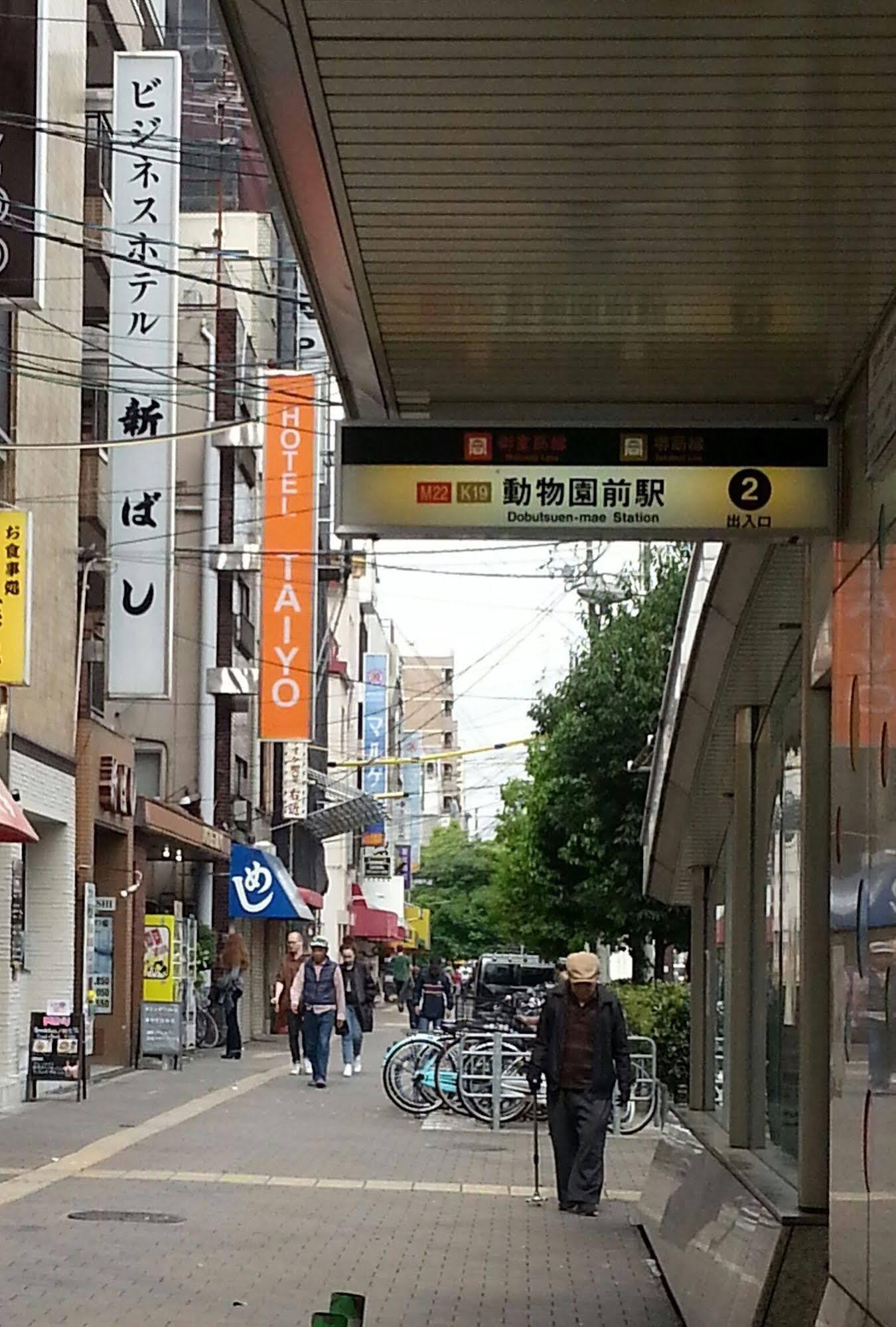 Business Shinbashi