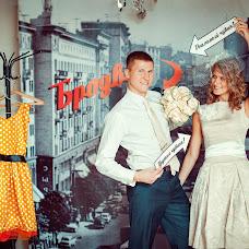 Wedding photographer Olga Dubrovina (fotofelis). Photo of 26.01.2016