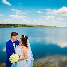 Wedding photographer Karina Natkina (Natkina). Photo of 19.07.2017